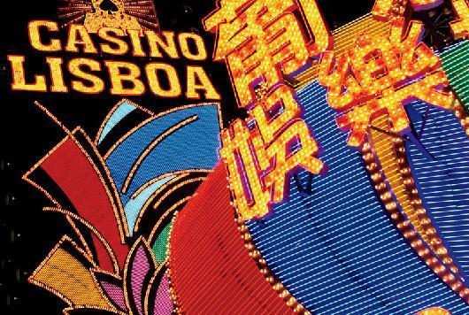 casino_lisboa316