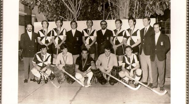 Campeonato Nacional de Hóquei em Patins de 1971, conquistado pelo Desportivo LM (GDLM)