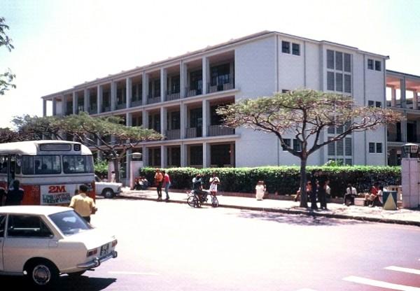 ls-1970