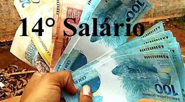 O décimo quarto salário -