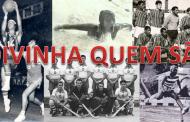 ADIVINHA QUEM SÃO! – A beleza do Basquetebol...