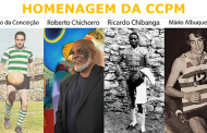 A Tertúlia da Cultura e do Desporto Luso Moçambicana organizada pela Câmara de Comércio Portugal-Moçambique (CCPM), foi um sucesso!