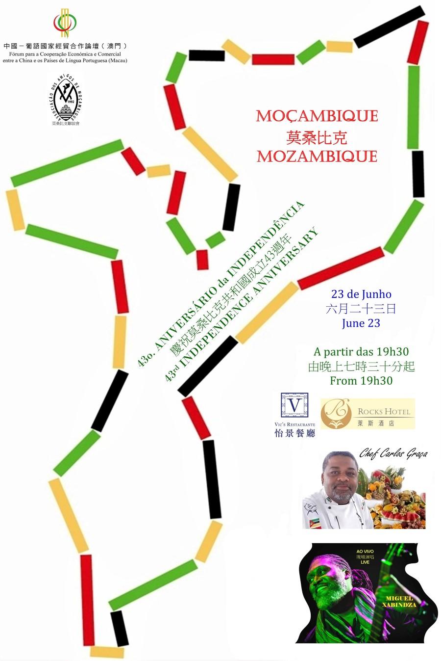 Associação dos Amigos de Moçambique em Macau, celebrao 43º aniversário da Independência da Republica de Moçambique