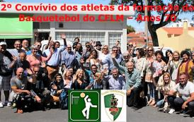2º Convívio dos atletas da formação do Basquetebol do CFLM – Anos 70