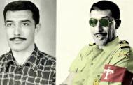 23 de Março de 1928… Botelho de Melo -